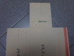 VE* Universalverpackung/Karton in grau